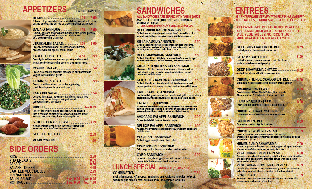 jerusalem cafe printable menu