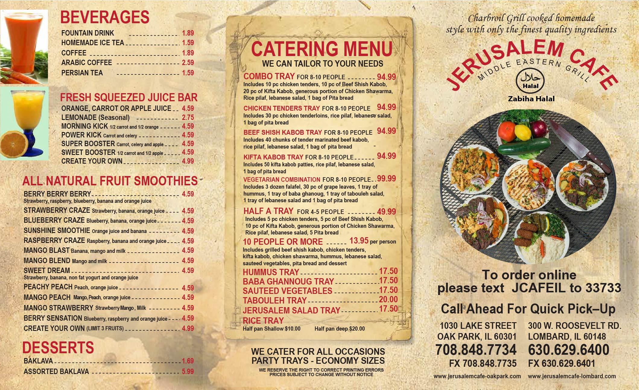 Chennai Sangeetha Veg Restaurant S Harrow